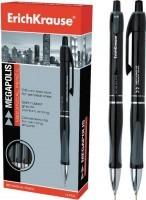 Автоматичен молив ЕК